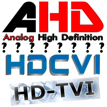 Цифровой аналог (TVI, CVI, AHD)