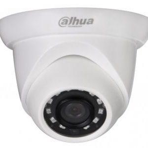 4 Mп WDR IP видеокамера Dahua DH-IPC-HDW1431SP (2.8 мм)