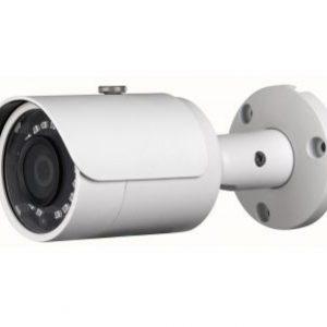 4МП водозащитная IP видеокамера Dahua DH-IPC-HFW1420SP (3.6 мм)