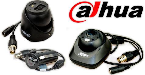 Специальные модели HDCVI камер
