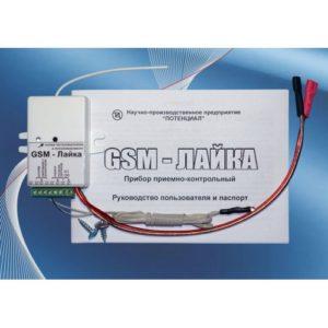 Охранная сигнализация GSM-Лайка.